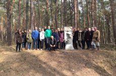 Туристическая группа из Германии