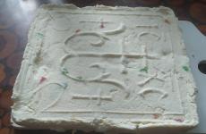 Сырая творожная пасха (рецепт)
