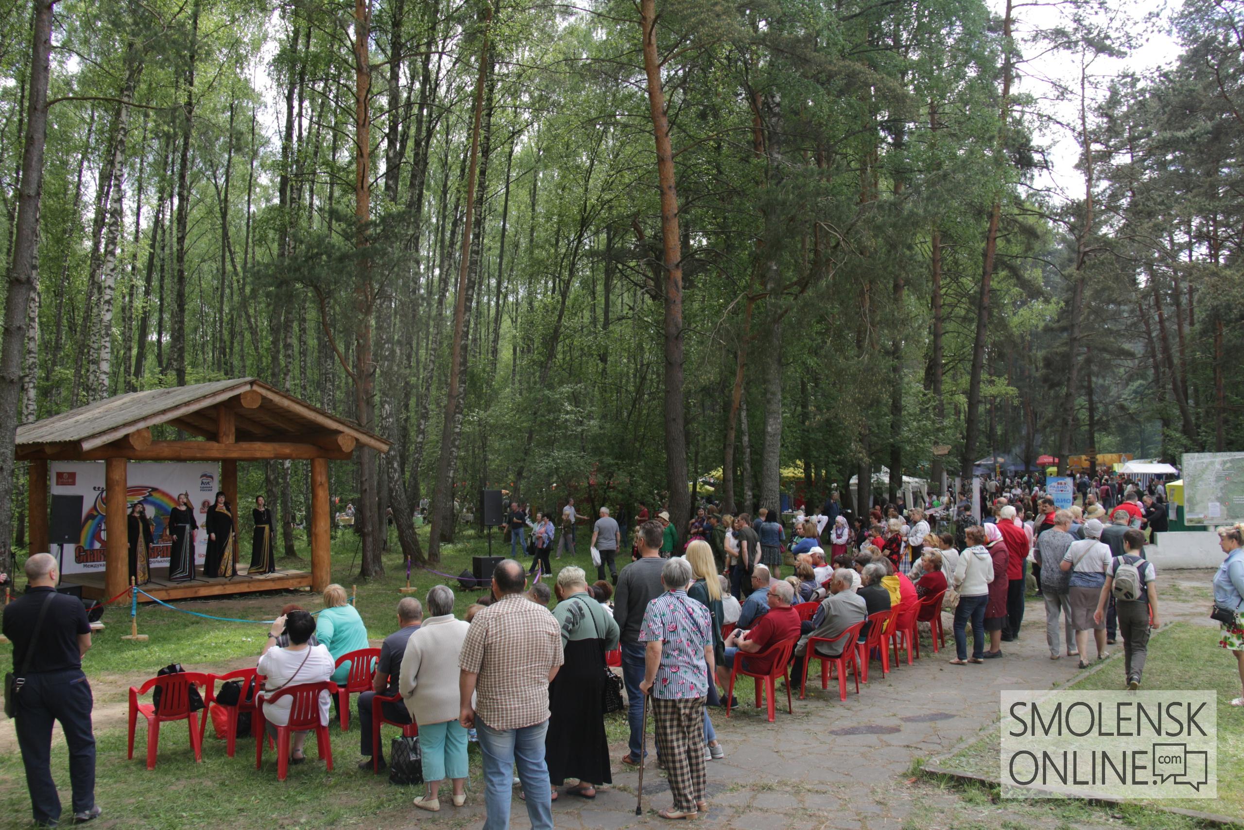 Фестиваль «Славянское братство — 2019»