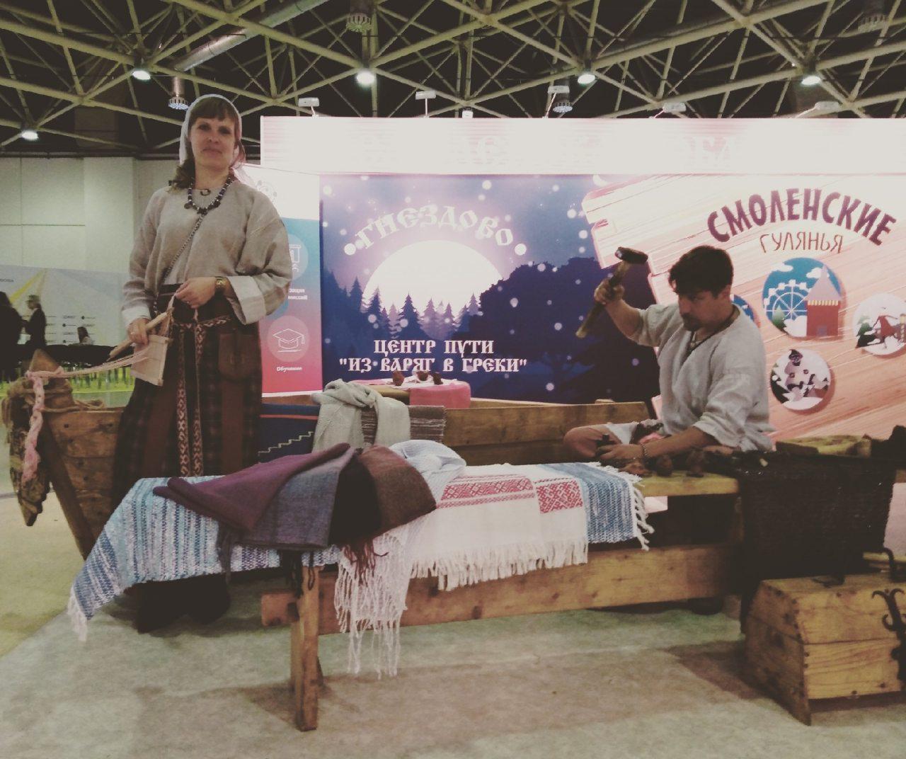Музей-заповедник «Гнёздово» на выставке «Отдых Leisure-2019»