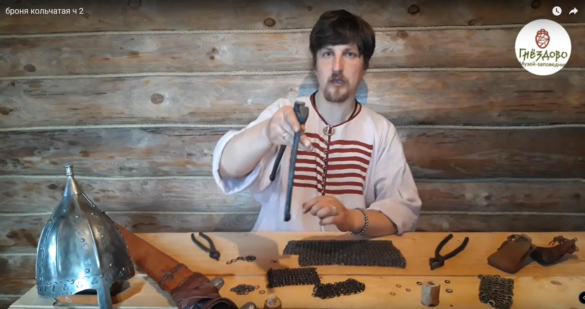 Мастер-класс:   «Изготовление кольчатой брони. Часть 2. Плетение кольчужного полотна»