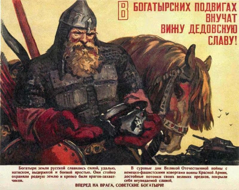 Гнёздово в годы Великой Отечественной войны